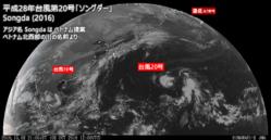 2016年10月8日21時 ひまわり8号可視赤外合成画像