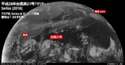 2016年10月13日21時 ひまわり8号可視赤外合成画像