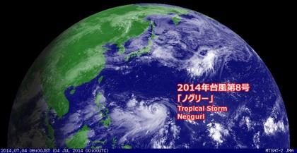 2014年7月4日9時 ひまわり7号可視赤外合成画像