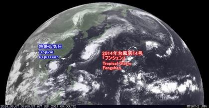 2014年9月7日9時 ひまわり7号可視赤外合成画像