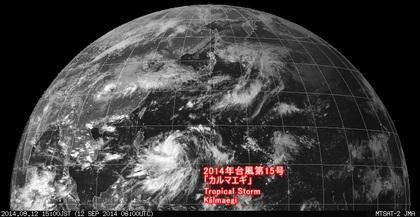 2014年9月12日15時 ひまわり7号可視赤外合成画像