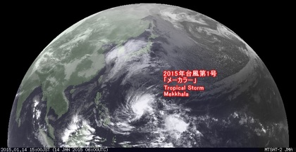2015年1月14日15時 ひまわり7号可視赤外合成画像