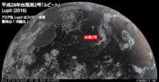 2016年7月24日3時 ひまわり8号可視赤外合成画像