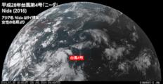 2016年7月30日18時 ひまわり8号可視赤外合成画像