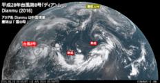 2016年8月18日9時 ひまわり8号可視赤外合成画像