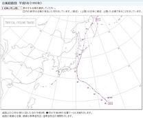 台風経路図 平成5年台風第11号